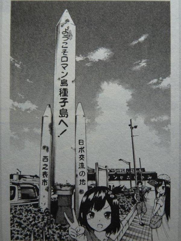 f:id:fujisyuu01:20200224180038j:plain