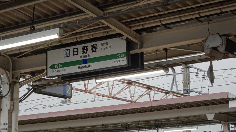 f:id:fujisyuu01:20200826233527j:plain