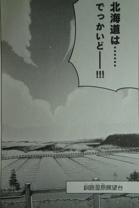 f:id:fujisyuu01:20200917081328j:plain