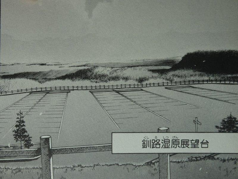 f:id:fujisyuu01:20200917081332j:plain