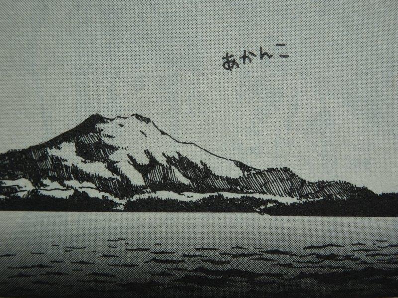 f:id:fujisyuu01:20200917081353j:plain
