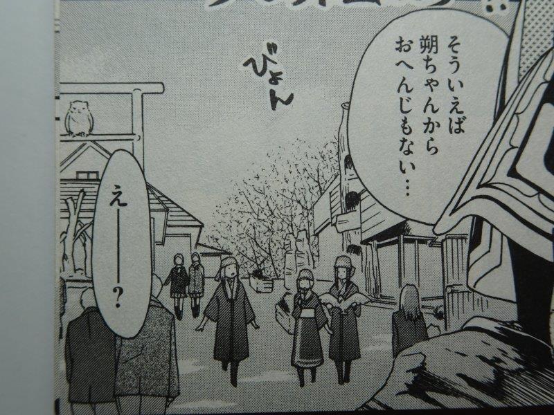 f:id:fujisyuu01:20200917081405j:plain