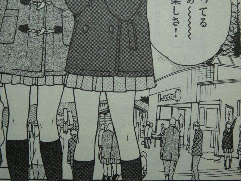 f:id:fujisyuu01:20200917081428j:plain