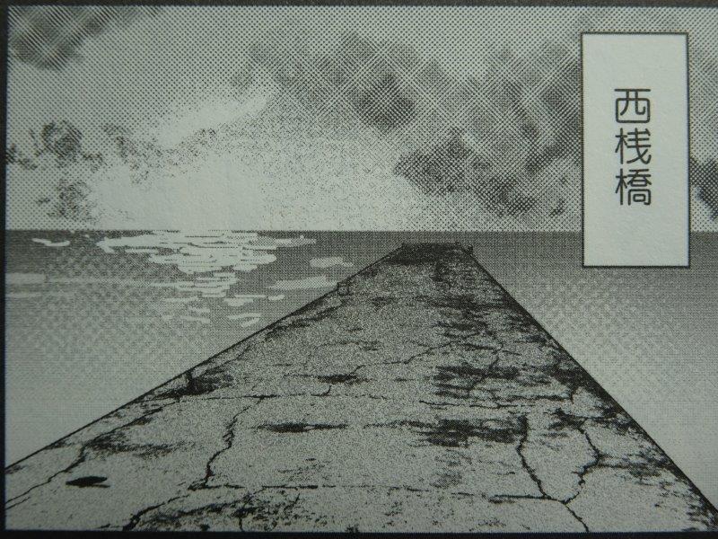f:id:fujisyuu01:20210226013819j:plain