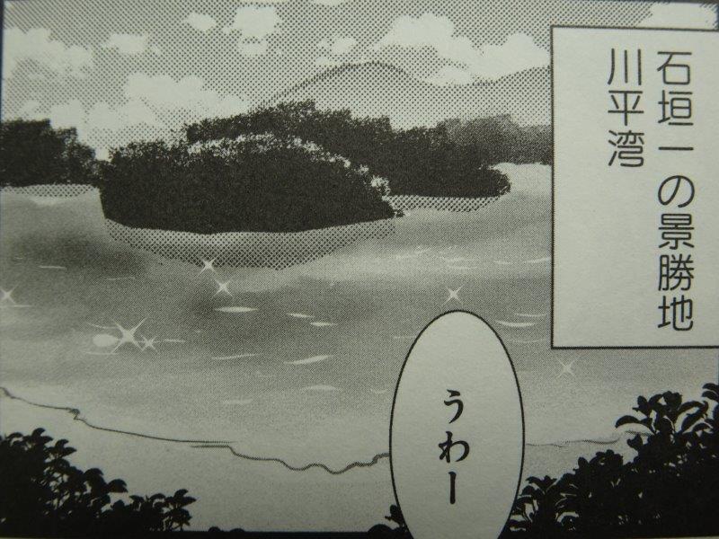 f:id:fujisyuu01:20210226063113j:plain
