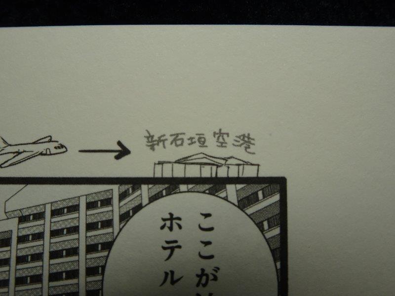 f:id:fujisyuu01:20210226063525j:plain