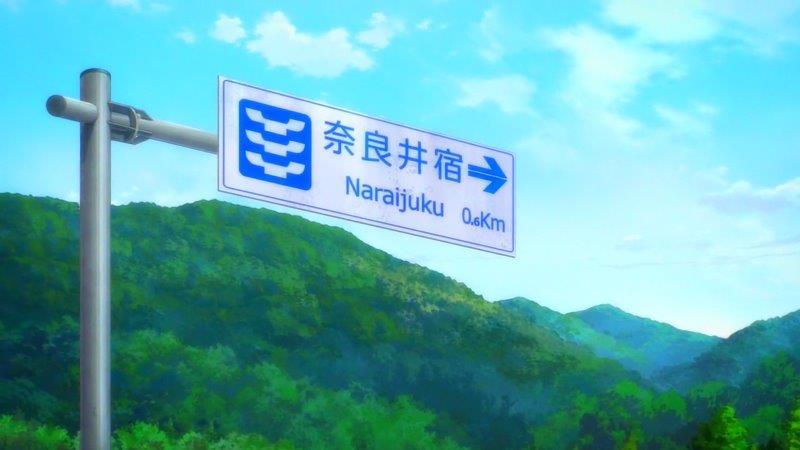 f:id:fujisyuu01:20210929222742j:plain