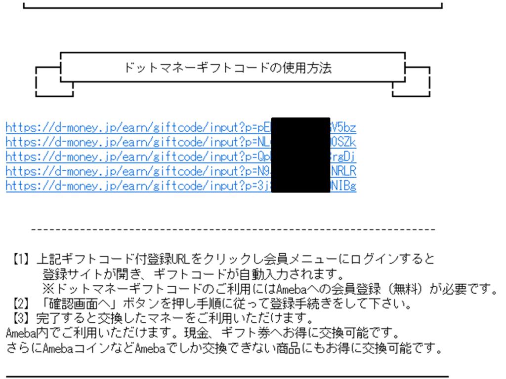 f:id:fujita180:20161225224313p:plain