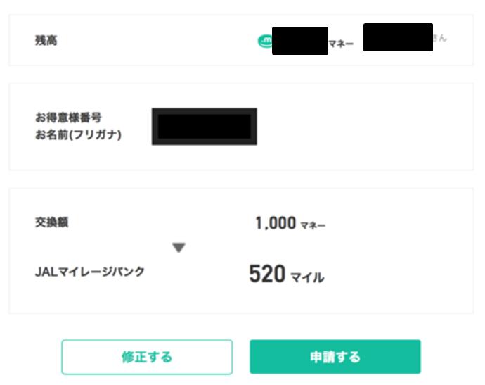 f:id:fujita180:20161225230053p:plain