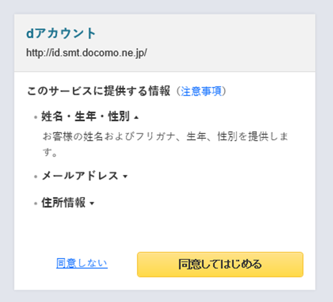 f:id:fujita180:20161226003310p:plain