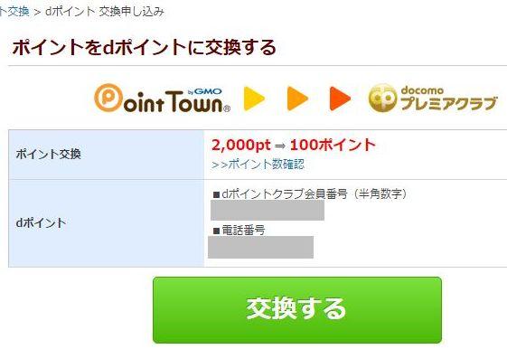 f:id:fujita180:20170101095254j:plain