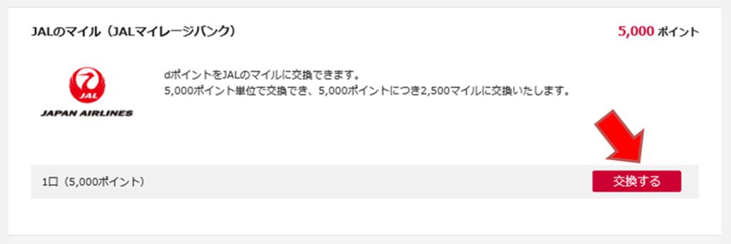 f:id:fujita180:20170101103539p:plain