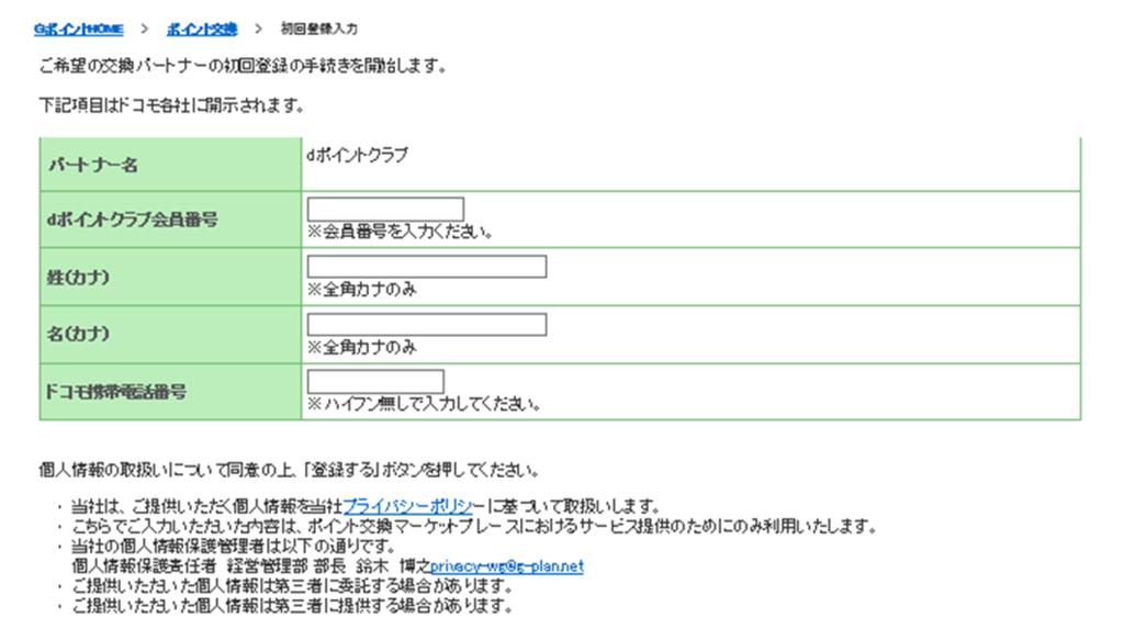 f:id:fujita180:20170101145127p:plain