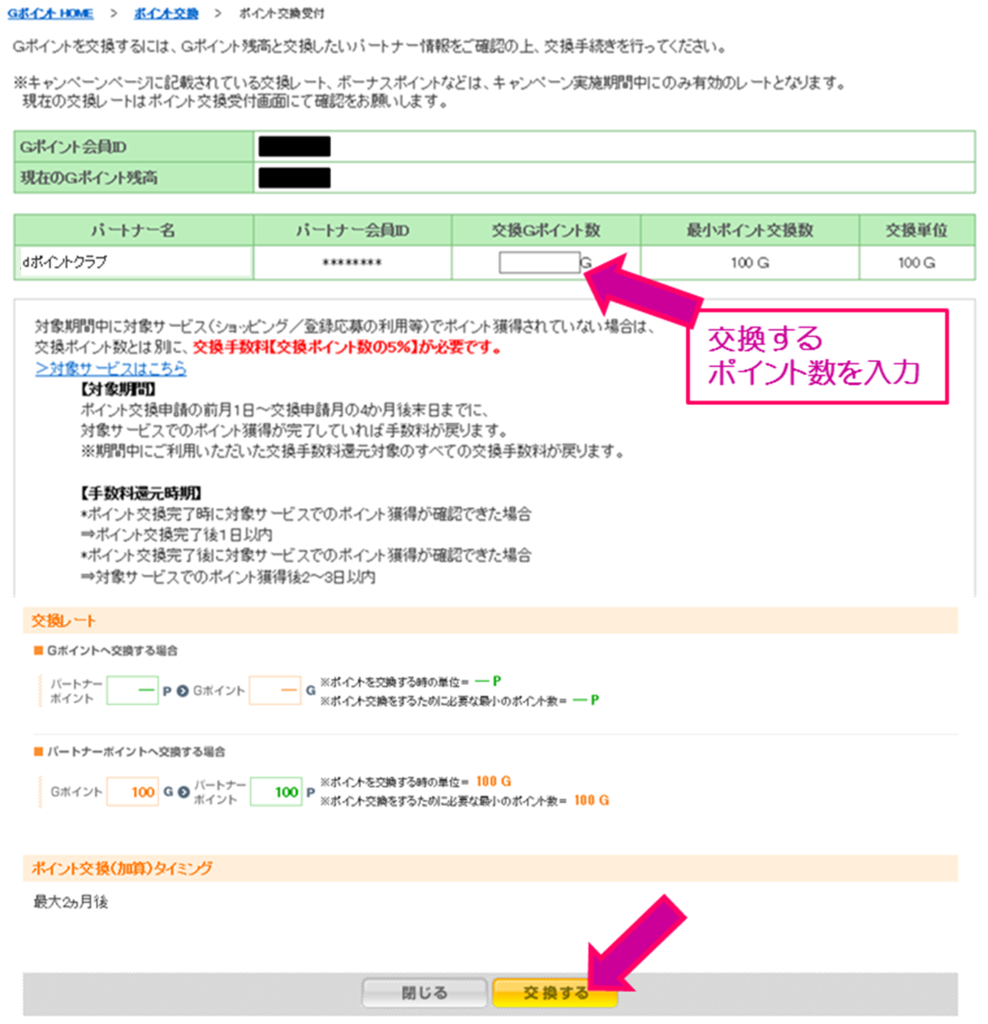 f:id:fujita180:20170101145443p:plain