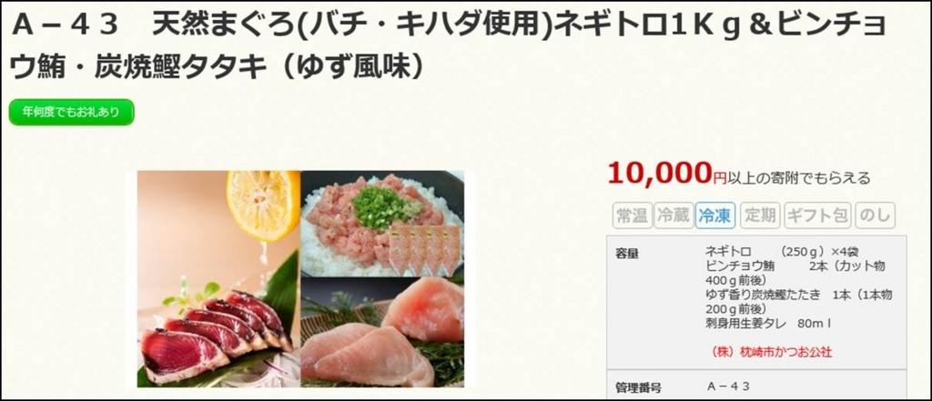 f:id:fujita180:20170610232815j:plain