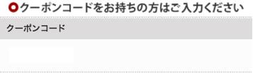 f:id:fujita222:20170314114955p:plain