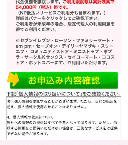 f:id:fujita222:20181229112340p:plain