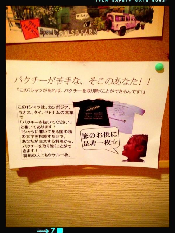 f:id:fujita244:20130804201742j:plain