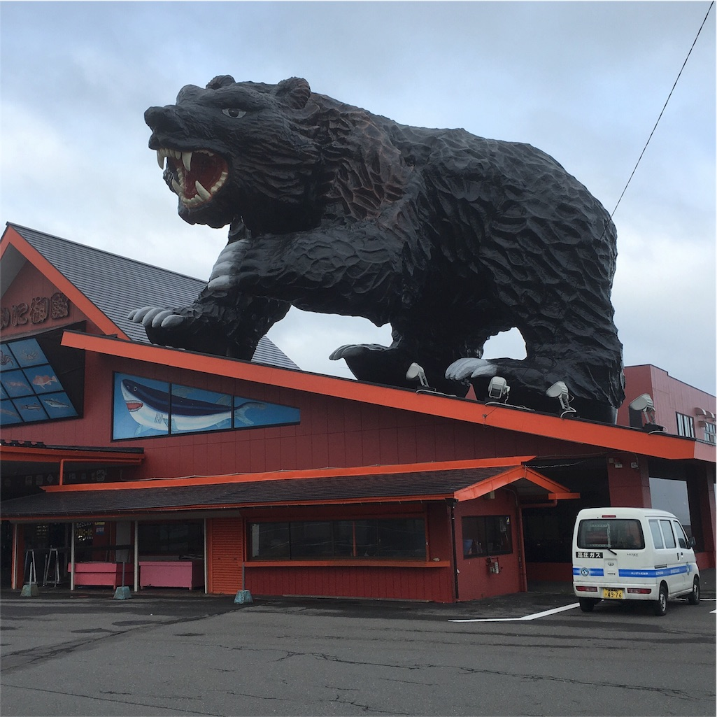 f:id:fujita244:20160811160328j:image