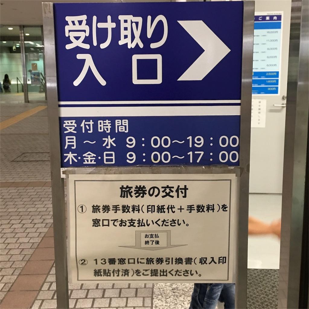 f:id:fujita244:20161008084222j:image