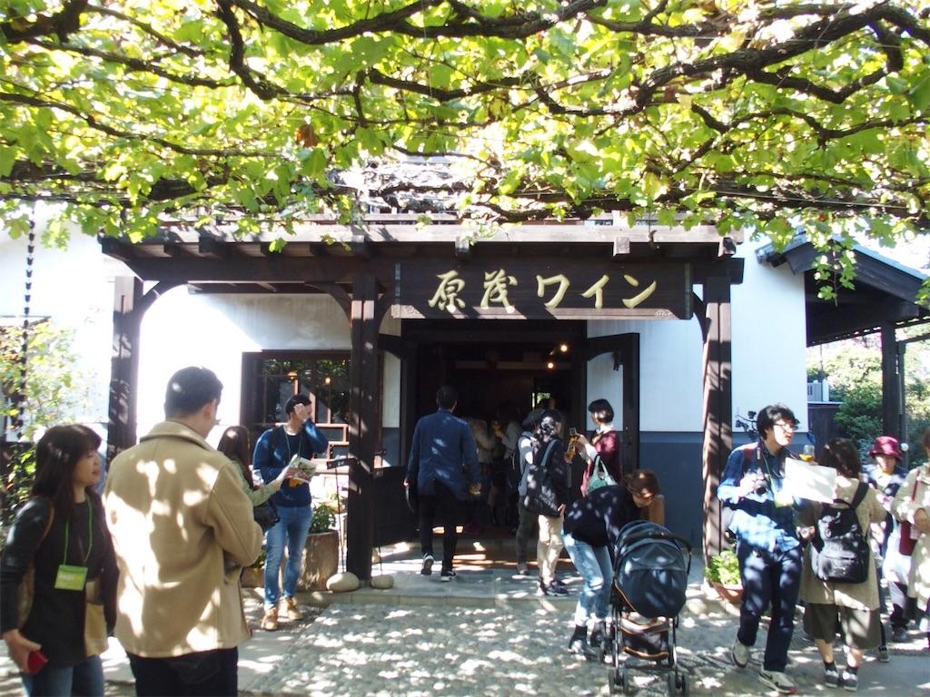 f:id:fujita244:20161112132543j:image
