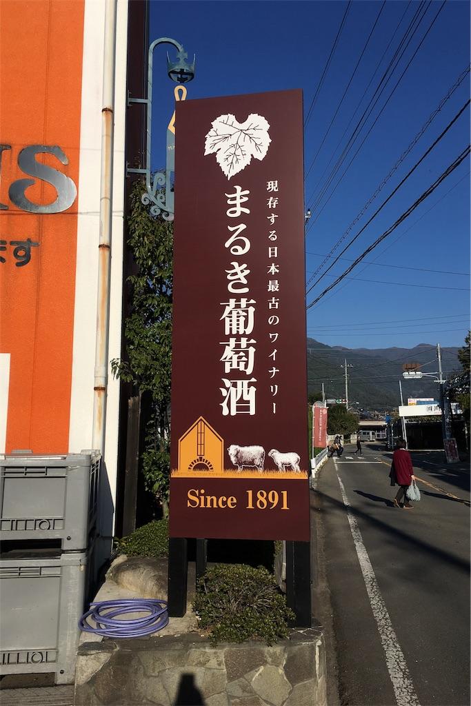 f:id:fujita244:20161113073734j:image