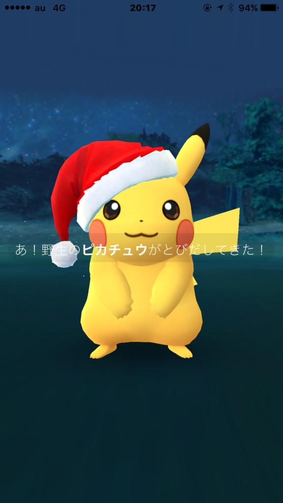f:id:fujita244:20170109145518p:plain