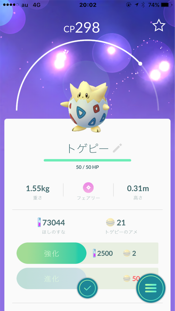f:id:fujita244:20170125205945p:image