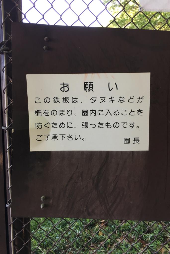 f:id:fujita244:20170423124833j:plain