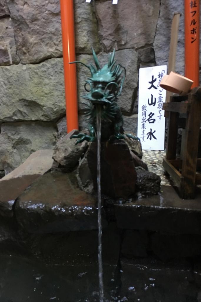 f:id:fujita244:20170505135102j:plain