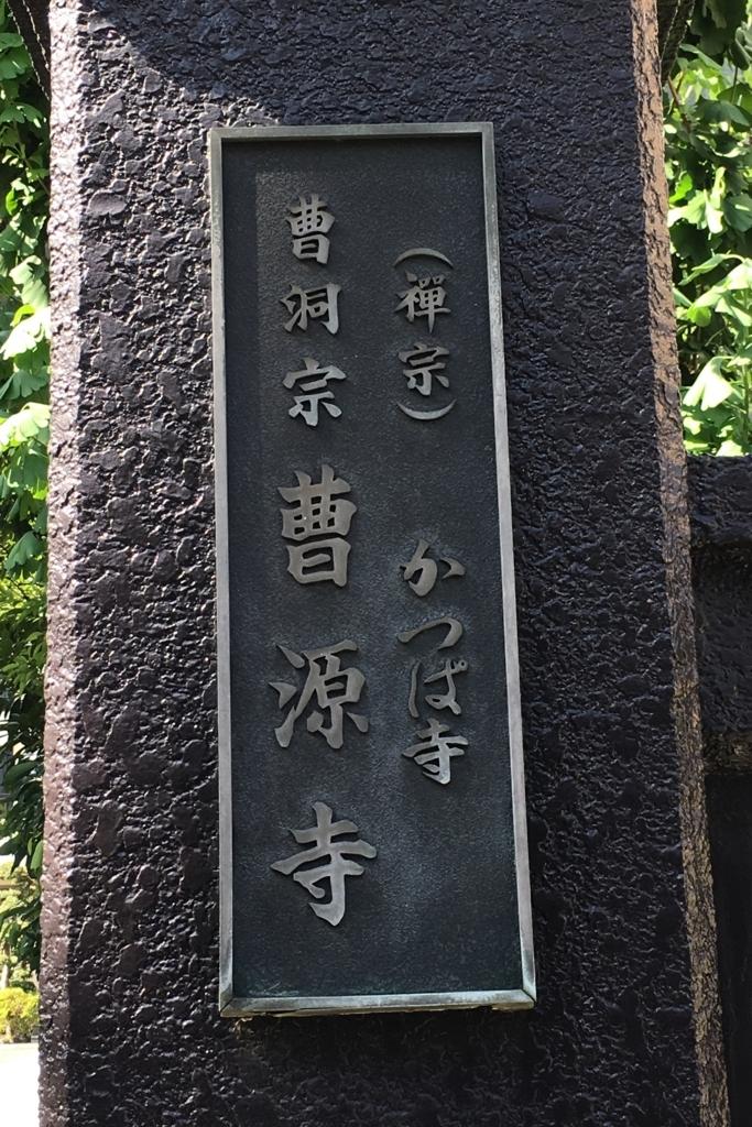 f:id:fujita244:20170715150715j:plain