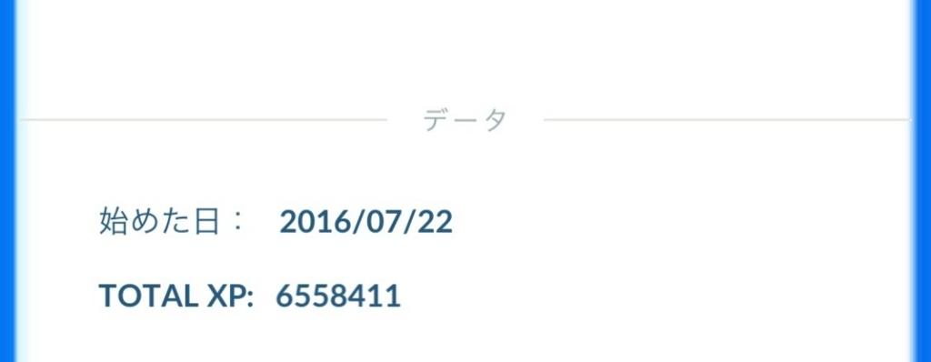 f:id:fujita244:20170722112339j:plain