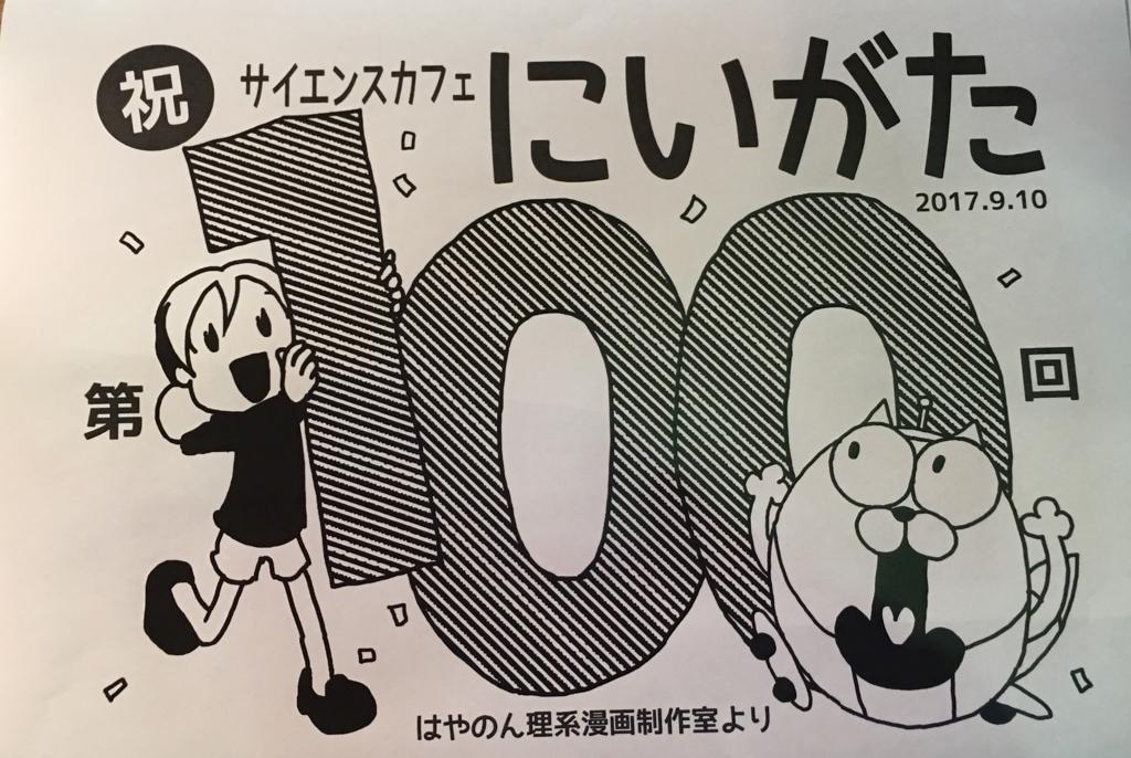 f:id:fujita244:20170910153402j:plain