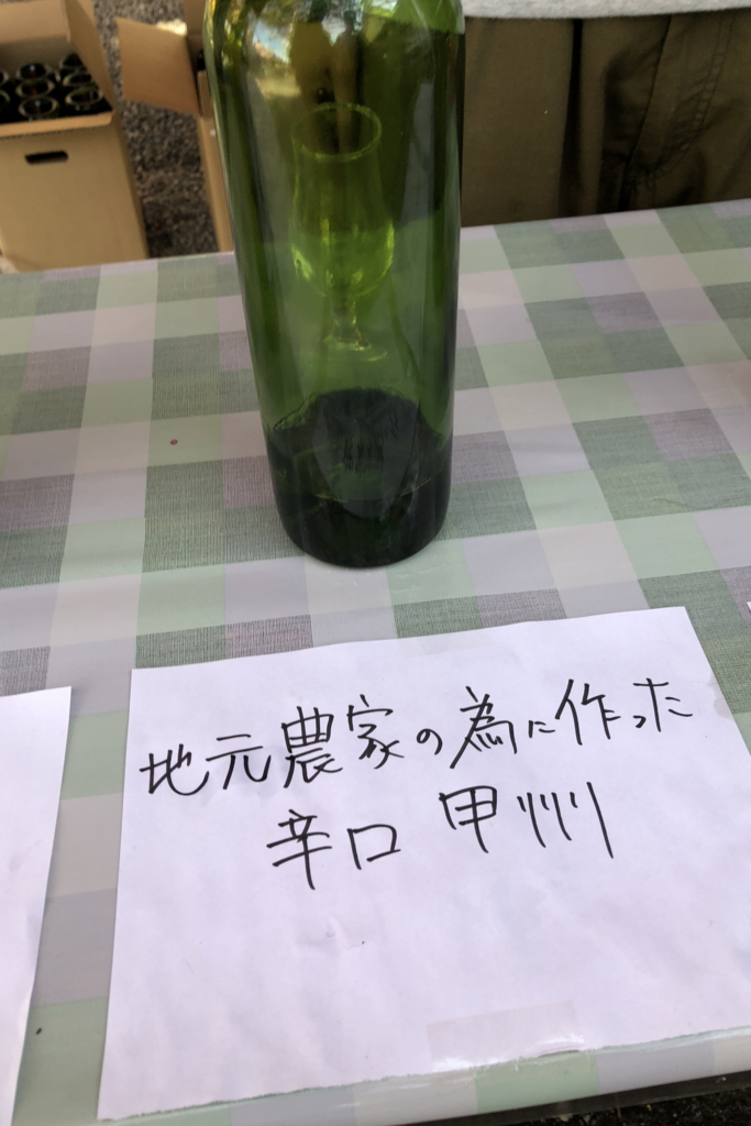f:id:fujita244:20171111103805j:plain