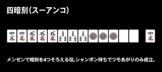 f:id:fujita244:20180104081619p:plain
