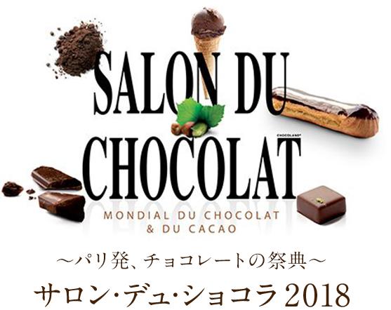 f:id:fujita244:20180107102645p:plain