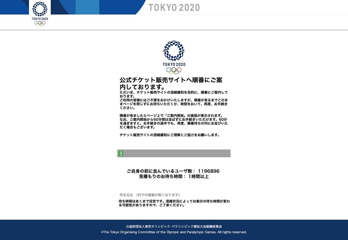 f:id:fujita244:20190620102324j:plain
