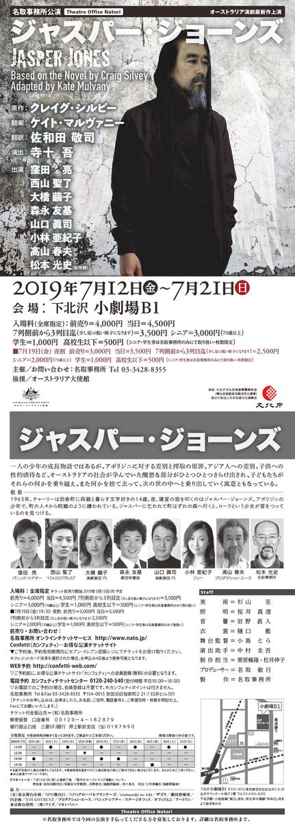 f:id:fujita244:20190715052531j:plain