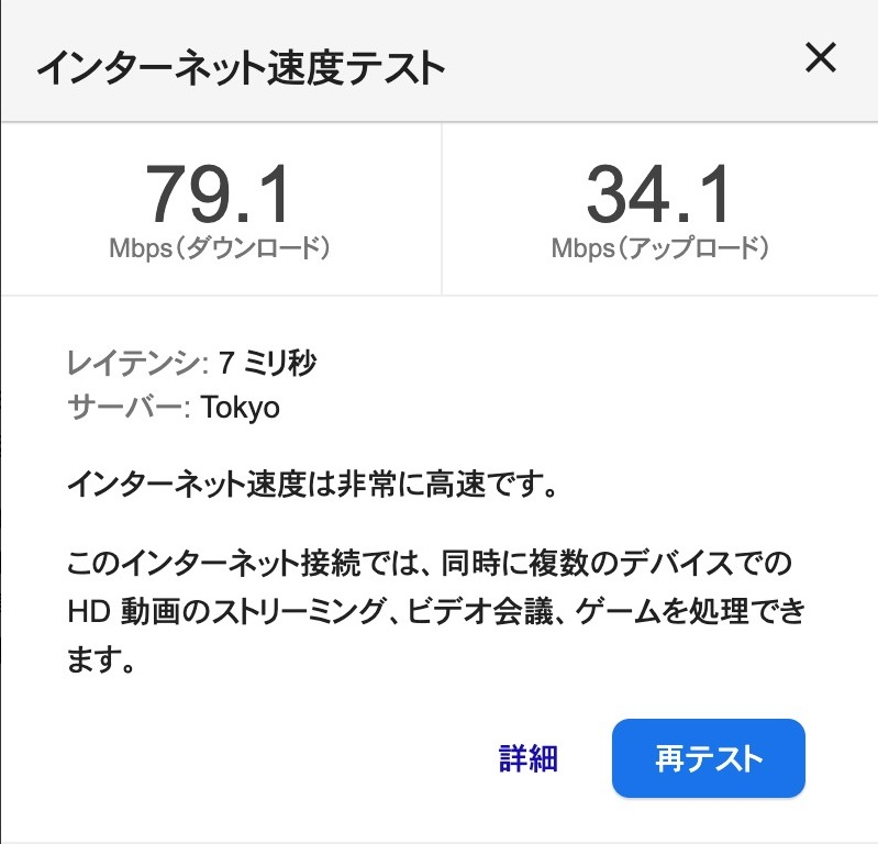 f:id:fujita244:20200626172814j:plain