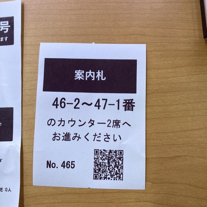 f:id:fujita244:20210408143248j:plain