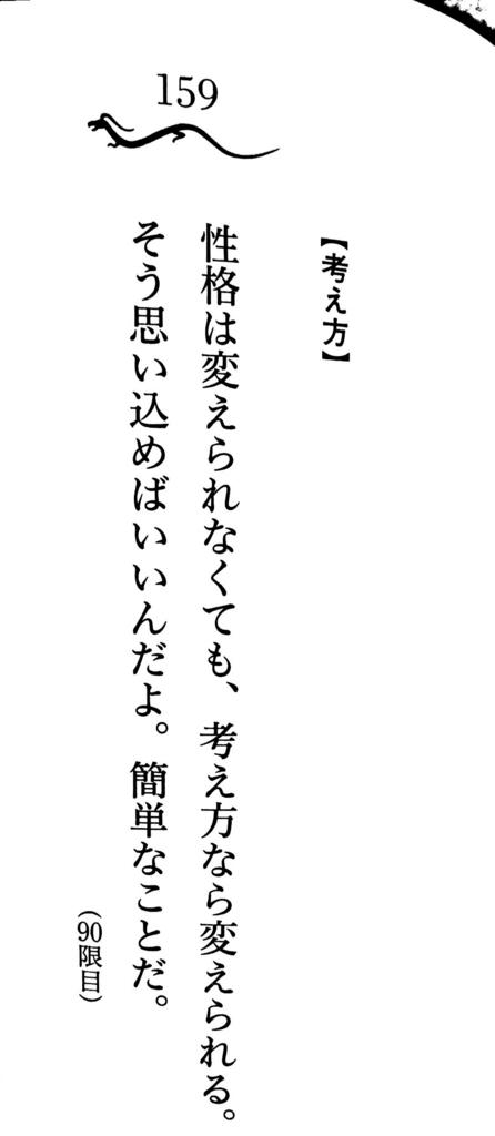 f:id:fujitaka3776:20170515174945j:plain