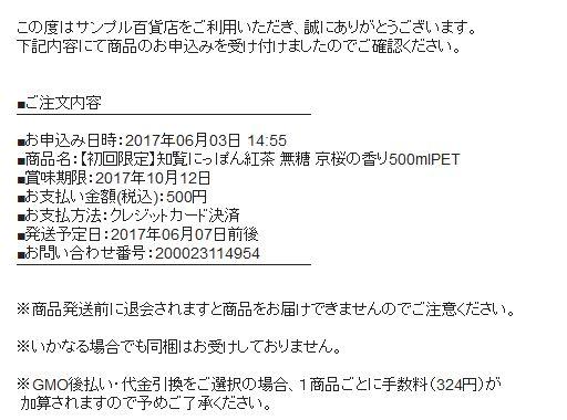 f:id:fujitaka3776:20170603152259j:plain
