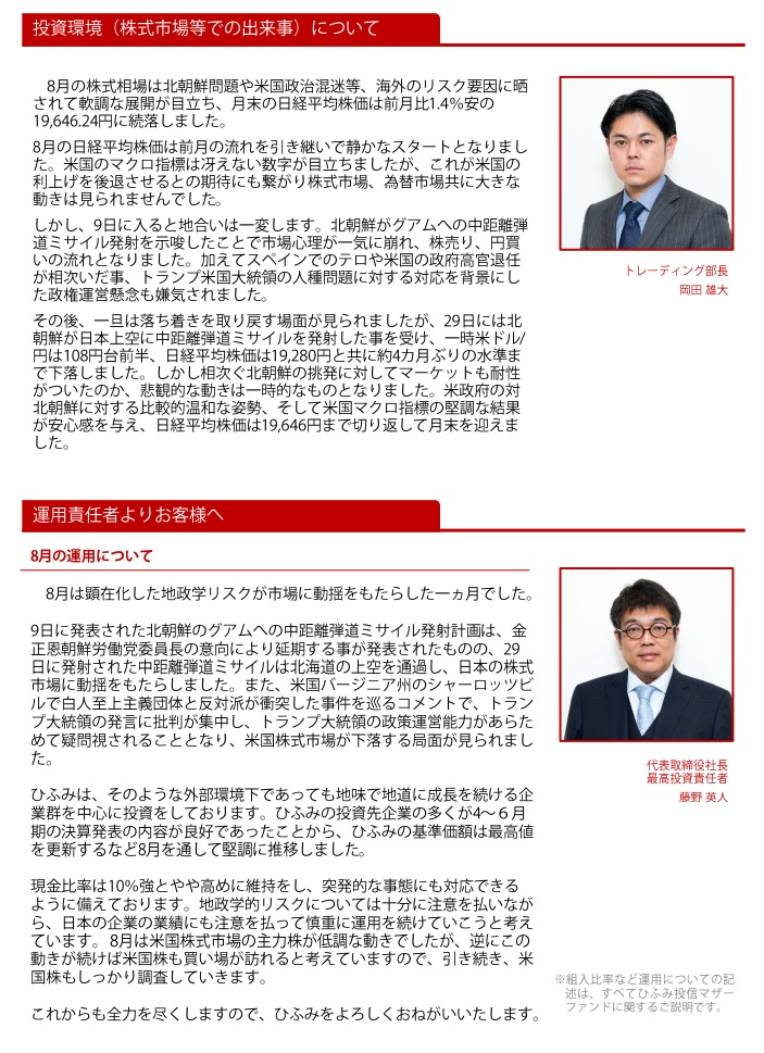f:id:fujitaka3776:20170911172505j:plain