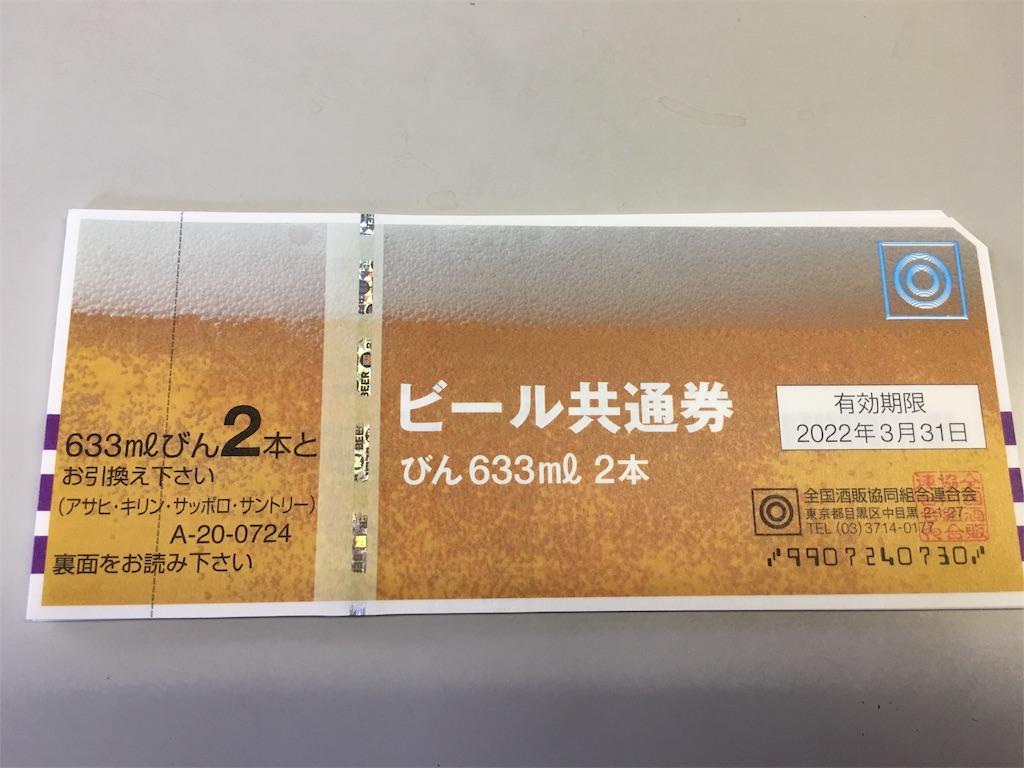 f:id:fujitaka3776:20170916085836j:image