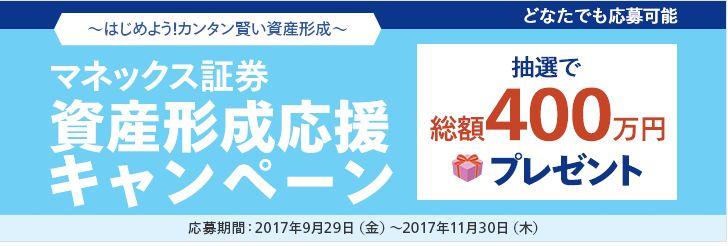 f:id:fujitaka3776:20170930140221j:plain