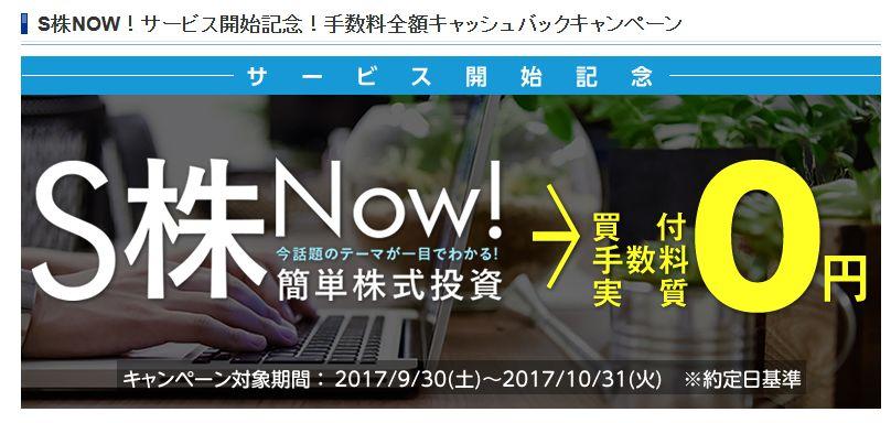 f:id:fujitaka3776:20171002173438j:plain