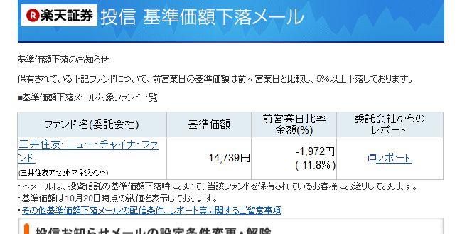 f:id:fujitaka3776:20171021100533j:plain
