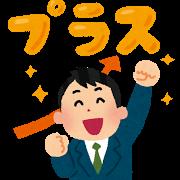 f:id:fujitaka3776:20171103095155p:plain