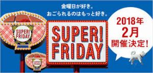 f:id:fujitaka3776:20180115191411j:plain