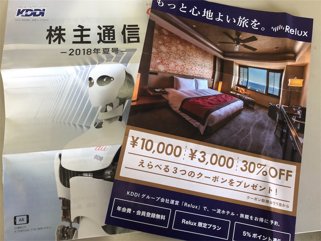 f:id:fujitaka3776:20180628172240j:image